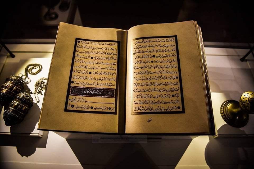 Keistimewaan dan Kegunaan Al-Quran yang Perlu Diketahui